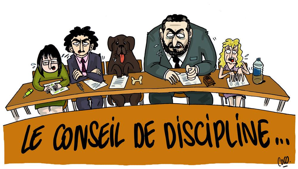 مجلس التأديب